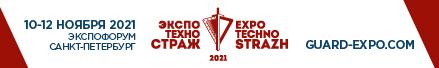 Росгвардия впервые проведет масштабную международную выставку техники и вооружения в Санкт-Петербурге.