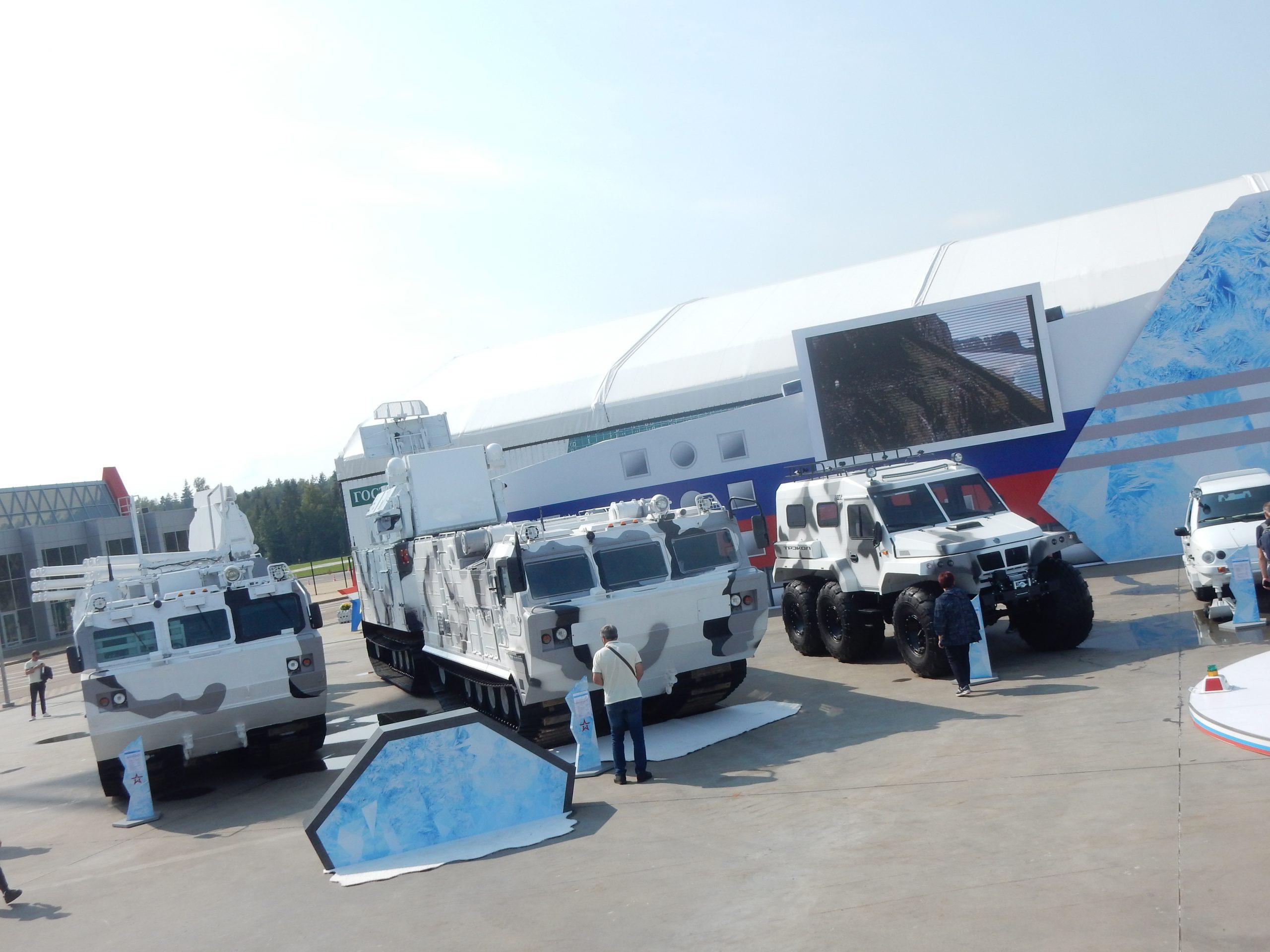 Военно-технические новинки на открытой специализированной экспозиции «Арктика»